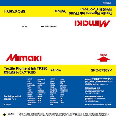 SPC-0730Y TP250 Yellow