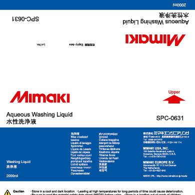 SPC-0631 Aqueous Washing Liquid Pack