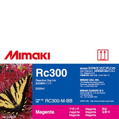 RC300-M-BB Rc300 Magenta