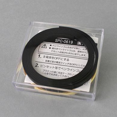 SPC-0619 Grooved Pen-line rubber