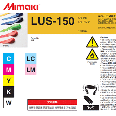 LUS15-LC-BA LUS-150 Light Cyan