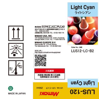 LUS12-LC-B2 LUS-120 Light Cyan