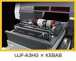 UJF-A3HG&KEBAB