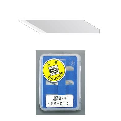 SPB-0045 Carbide blade 30°