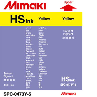 SPC-0473Y HS Yellow