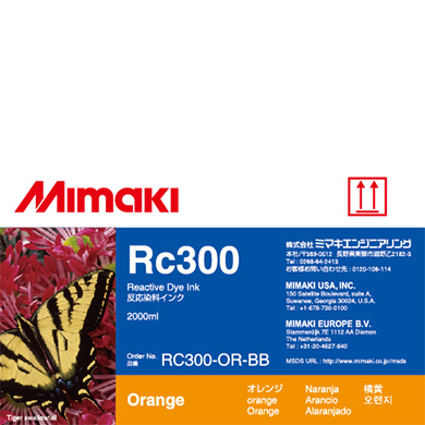 RC300-OR-BB Rc300 Orange