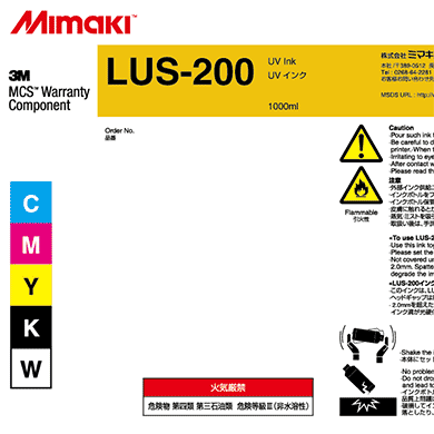 LUS20-Y-BA LUS-200 UV curable ink 1L bottle Yellow
