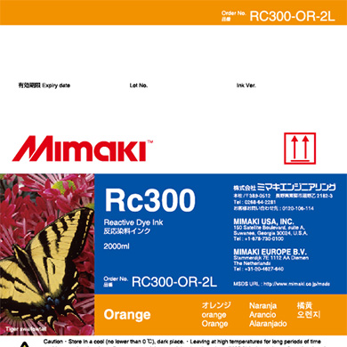 RC300-OR-2L Rc300 Orange