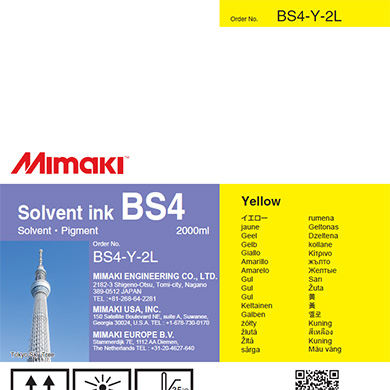 BS4-Y-2L BS4 Yellow