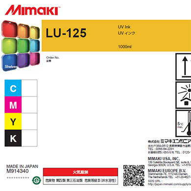 LU125-C-BA LU-125 UV curable ink 1L bottle Cyan