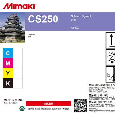 CS250-C-BA CS250 Cyan