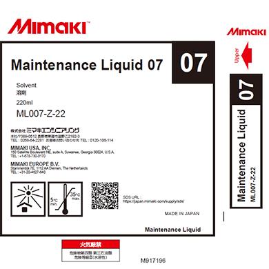 ML007-Z-22 Maintenance Liquid 07 (220ml cartridge)