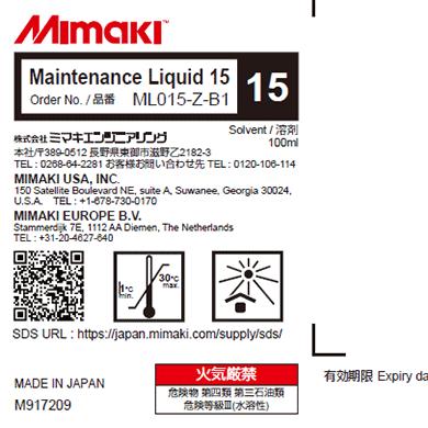 ML015-Z-B1 Maintenance Liquid 15 (100ml bottle)