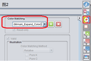 図2:Mimaki_Expand_Color