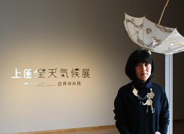 协助打印「Yumie Shirai 上田全天气候展」的参展作品『风幕(Otomaku)』