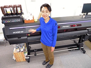 G-Craft Co., Ltd.(东京葛饰区)