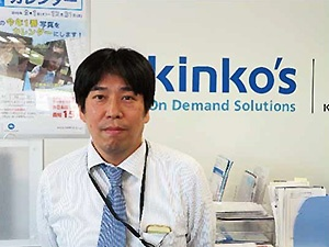 Kinko's Japan Co., Ltd. 金泽尾山神社前店(石川县金泽市)