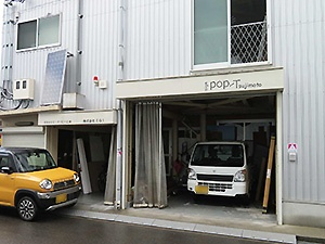 POP-Tsujimoto Co., Ltd.(大阪)