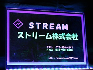 STREAM Co., Ltd.